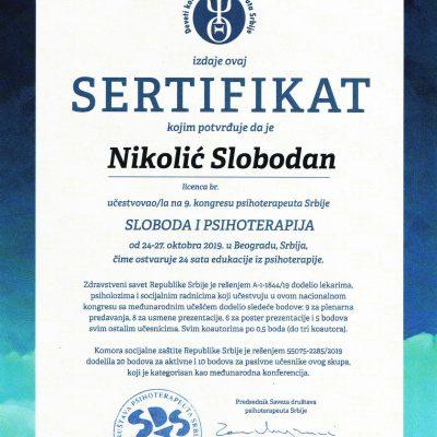 sertifikat kongres 20192